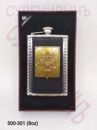Фляга 8oz Герб России в подар.коробке AA-80Z