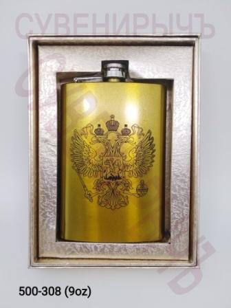 Фляга 9oz в подарочн.кор Герб зол LH-9-2