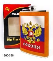 Фляга 9oz Цвет Герб России Флаг SY-9