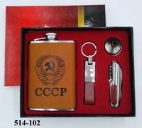 Набор подар 5 1 кожа сер СССР D-1720