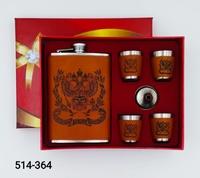 Набор подарочный 5 1 9oz кожа Россия Отеч 002-15