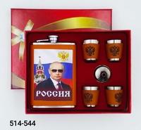Набор подарочный 5 1 9oz Кожа Путин Флаг