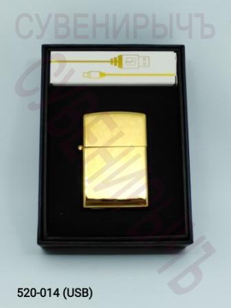Заж в кор электронная USB LIGHTER S333