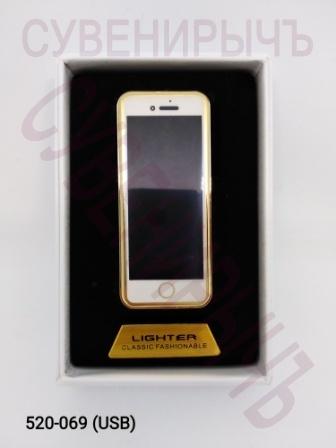Заж в кор электронная USB iPhone CD-129 MF174