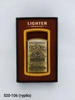 Заж в кор Lighter турбо 20835
