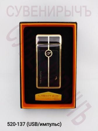 Заж в кор электронная USB LIGHTER S306