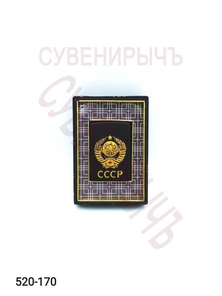Заж в кор ГЕРБ СССР турбо сдвиг S3001