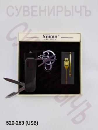 Заж в кор электронная USB SAIRUI Брелок нож CD-78