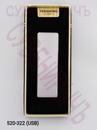 Заж в кор электронная USB TENGHONG Россия CD-39