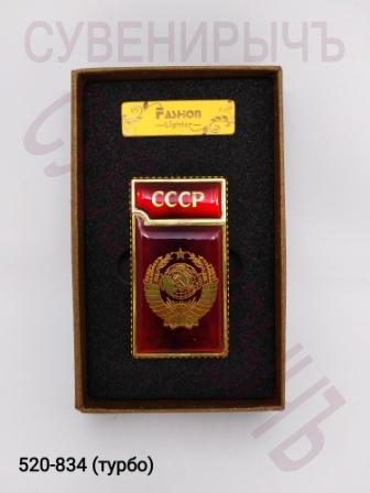 Заж в кор FASHION Россия СССР турбо красн S6009