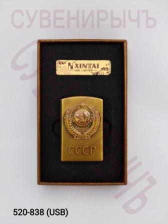Заж в кор электронная USB XINTAI Россия СССР S