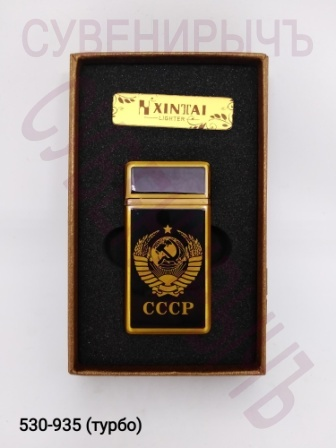 Заж в кор XINTAI 2пл ГЕРБ СССР S338