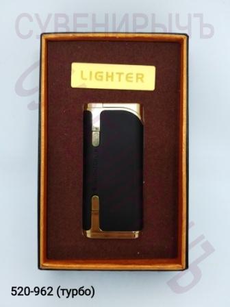 Заж в кор Lighter турбо фон ЛУ черн A21222