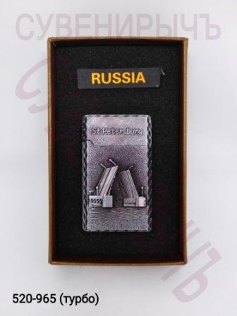 Заж в кор Russia турбо СПб Мост A21306