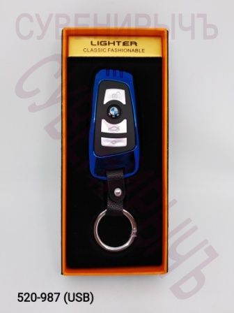 Заж в кор электронная USB Брелок 45-30