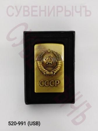 Заж в кор электронная USB Герб СССР JZCD-3