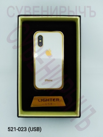 Заж в кор электронная USB LIGHTER iPhone MF178