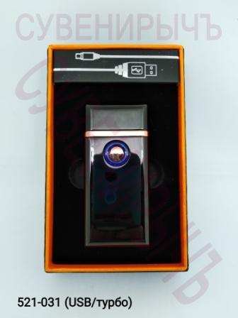 Заж в кор электронная USB 2 1 кремний L6723