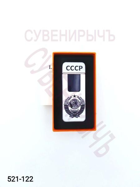 Заж в кор СПб электр USB S6016