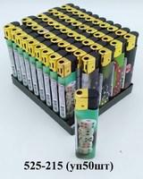 Заж газ UniGold Кубики уп50 BS-833