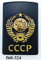 Заж газ турбо Россия СССР сдвиг 5005