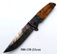 Нож скл металл дер вставка CM70