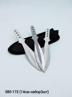 Набор метательных ножей 3шт 027 1119