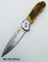 Нож вык бол кость 551-55А 557-55А