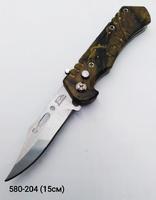 Нож вык мал комуфляж 910-81