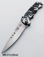 Нож вык сред комуфляж 811-82