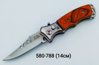 Нож вык мал дер 260-9