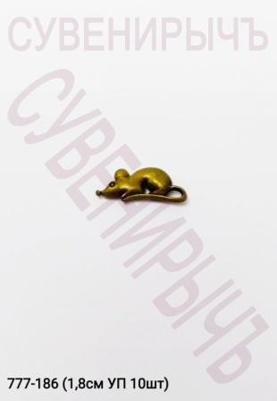Кошельковый оберег Мышка мал бронз V-8-74-3BR
