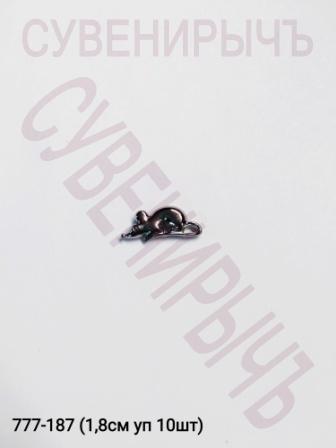 Кошельковый оберег Мышка сер V-8-74-3CH