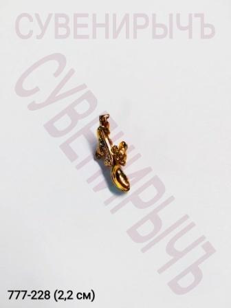 Кошельковый оберег Мышка с ложкой