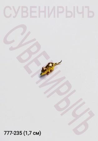 Кошельковый оберег Мышка мал