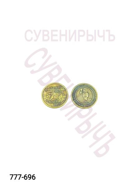 Монета чижик свинья