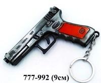 Брелок Пистолет большой