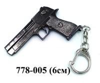 Брелок Пистолет мал